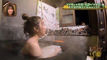 210221 Zenkoku Boro ii Yado – Hinatazaka46 Sasaki Kumi & SKE48 Suda Akari – HD.mp4-00001