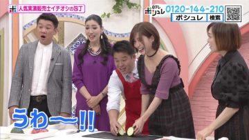 210222 NTV Shop – ex-AKB48 Oshima Mai – HD.mp4-00001