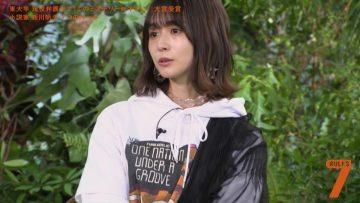 210223 7 Rules – ex-Keyakizaka46 Nagahama Neru – HD.mp4-00012