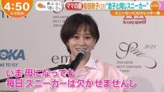 210223 ex-AKB48 Maeda Atsuko's TV News – Hayadoki! & Mezamashi TV & ZIP! – HD.mp4-00007