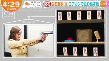 210223 ex-Nogizaka46 Shiraishi Mai's TV News – Hayadoki! – HD.mp4-00008