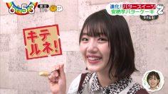 210224 ZIP! – Hinatazaka46 Sasaki Mirei Cut – HD.mp4-00002