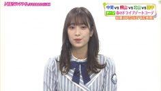 210225 Hirunandesu! – Hinatazaka46 Sasaki Kumi – HD.mp4-00007