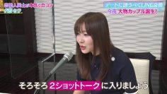 210225 NeoBuzz! Hiromi Sashihara no Koi no Osewa Hajimemashita – ex-HKT48 Sashihara Rino – HD.mp4-00001