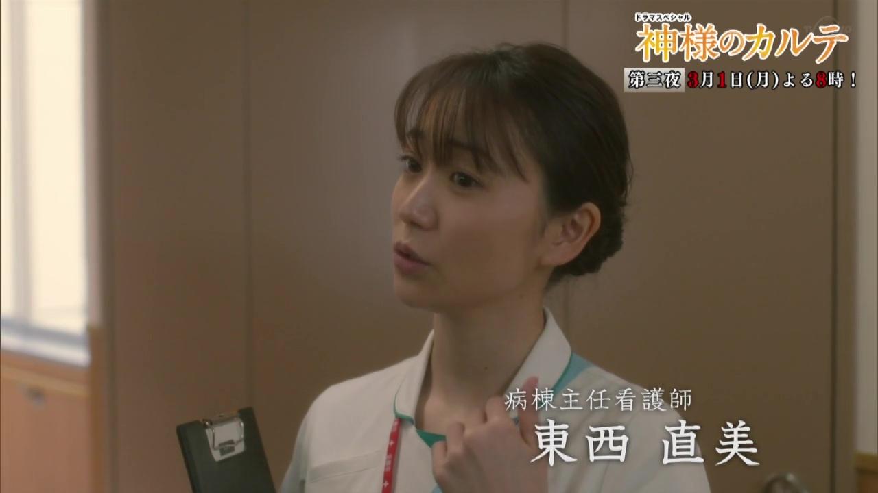 210226 Gogo Enta Drama Special 'Kamisama no Karute' Preparation Review Special – 2nd Night – ex-AKB48 Oshima Yuko – HD.mp4-00005