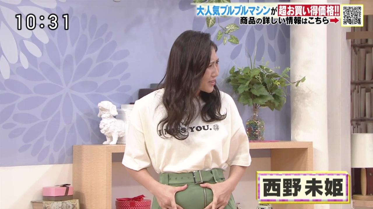 210226 Megami no Marche – ex-AKB48 Nishino Miki – HD.mp4-00002
