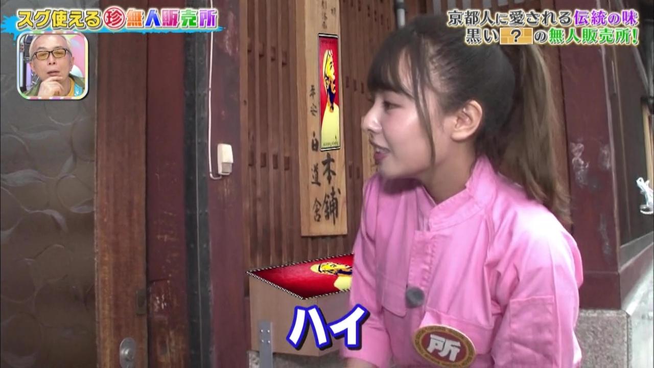 210226 Tokoro-san no Sokon Tokoro – ex-NMB48 Yamada Nana – HD.mp4-00006
