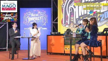 210227 AICHI IMPACT! 2021 – SKE48 Aoumi Hinano, Kamata Natsuki Cut – HD.mp4-00001