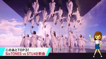210227 CDTV Saturday – HD.mp4-00003