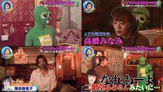 210227 Geinoujin ga Honki de Kangaeta! Dokkiri GP SP – AKB48 Minegishi Minami & ex-AKB48 Shinoda Mariko, Takahashi Minami – Cut – HD-tile