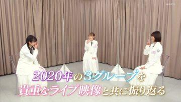 210227 Sakamichi TV ~Nogi to Sakura to Hinata~ Vol.3 – HD.mp4-00012