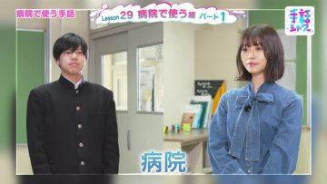 210227 Shuwa Shower Lesson 29~32 – ex-Keyakizaka46 Nagahama Neru – HD.mp4-00007