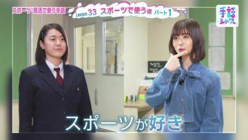 210227 Shuwa Shower Lesson 33~36 – ex-Keyakizaka46 Nagahama Neru – HD.mp4-00008
