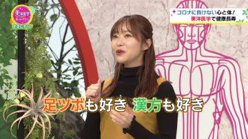 210227 Toyoigaku Honto no Chikara – ex-HKT48 Sashihara Rino – HD.mp4-00001