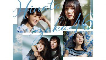Hinatazaka46 1st Album – Hinatazaka – Type A