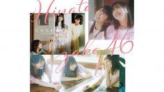Hinatazaka46 1st Album – Hinatazaka – Type B