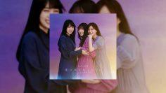 Nogizaka46 – Boku wa Boku wo Suki ni Naru (Type-B)