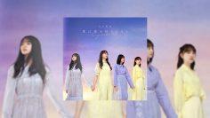 Nogizaka46 – Boku wa Boku wo Suki ni Naru (Type-C)