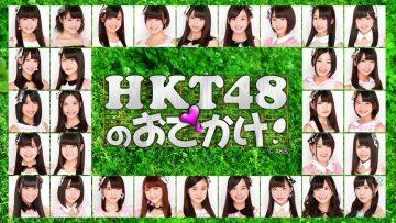 150128 HKT48 no Odekake! 101 – HD.mp4-00002
