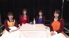 210227 Shin YNN NMB48 CHANNEL – Kaji ga Dekiru to Omowareru Senshuken – HD.mp4-00001