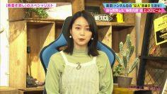 210228 BACKSTAGE – ex-Nogizaka46 Fukugawa Mai – HD.mp4-00001