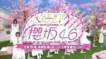 210228 Daisuki! Sakurazaka46 – HD.mp4-00001