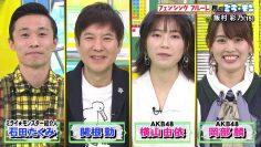 210228 Mirai Monster – AKB48 Yokoyama Yui, Okabe Rin – HD.mp4-00005