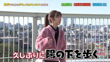 210228 Nariyuki Kaidou Tabi – AKB48 Kashiwagi Yuki – HD.mp4-00001