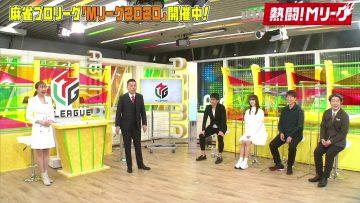 210228 Nettou! M League – SKE48 Suda Akari – HD.mp4-00001