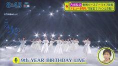 210228 Nogizaka46's TV News – Shuichi – HD.mp4-00010