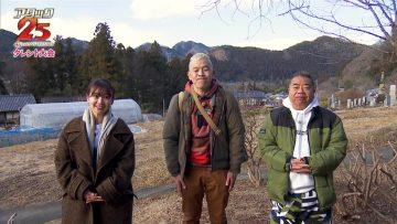 210228 Panel Quiz Attack 25 – ex-AKB48 Oshima Yuko – HD.mp4-00002