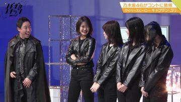 210301 Nogizaka Skits ACT2 – HD.mp4-00005