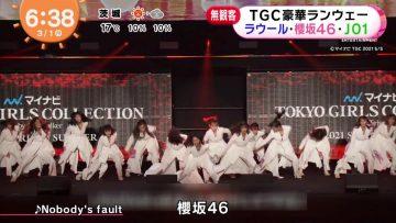 210301 Sakurazaka46's TV News – Mezamashi TV – HD.mp4-00002