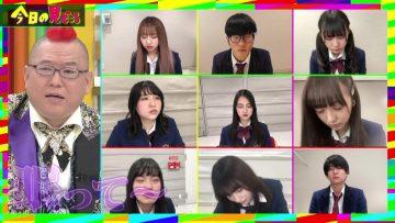 210301 Seishun Koukou 3-nen C-gumi – HD.mp4-00003