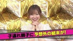 210301 Tsukai TV Sukatto Japan – ex-HKT48 Sashihara Rino – HD.mp4-00006