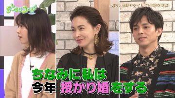 210302 Gout Temps Nouveau 2 – ex-Nogizaka46 Nishino Nanase – HD.mp4-00004