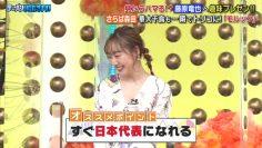 210302 Hanamaru Daikichi & Chidori no Teppan Itadakimasu! – SKE48 Suda Akari – HD.mp4-00001