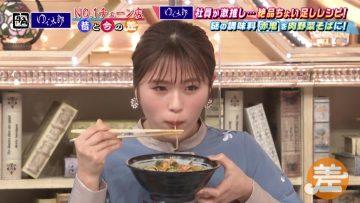 210302 Kono Satte Nandesuka – NMB48 Shibuya Nagisa – HD.mp4-00001