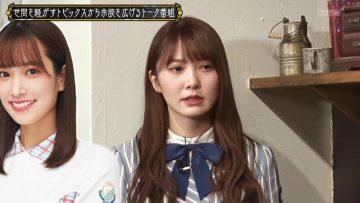 210302 Kore Yodan Nan Desu Kedo… – Hinatazaka46 Kato Shiho – HD.mp4-00007