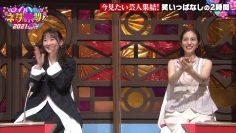 210302 Neta Matsuri! 2021 Spring!! – ex-Nogizaka46 Ikoma Rina – HD.mp4-00001