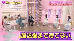 210302 Nogizaka46 no Dream Baito – HD.mp4-00003