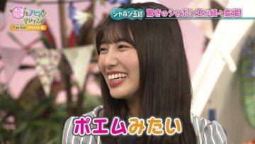 210302 Numa ni Hamatte Kiite Mita – Hinatazaka46 Kawata Hina – HD.mp4-00003