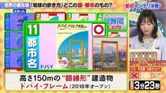 210302 Senzai Nouryoku Test – Nogizaka46 Kitagawa Yuri – HD.mp4-00002