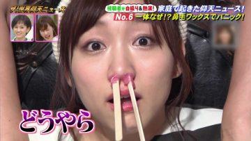 210302 The! Sekai Gyoten News – ex-AKB48 Maeda Atsuko & SKE48 Suda Akari – HD.mp4-00004