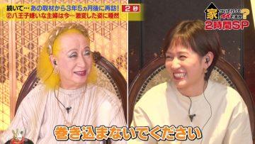 210303 Ie, Tsuite Itte ii Desu ka – ex-AKB48 Maeda Atsuko – HD.mp4-00007