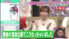 210303 Konya Kurabete Mimashita – ex-HKT48 Sashihara Rino – HD.mp4-00003