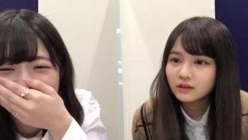 210303 Nekojita SHOWROOM – Nogizaka46 – SD.mp4-00002