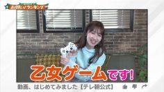 210303 Onegai! Ranking – AKB48 Kashiwagi Yuki Cut – HD.mp4-00008