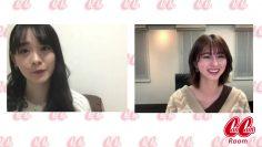 210304 CanCamRoom Nanami – AKB48 Team 8 Yokoyama Yui – HD.mp4-00002