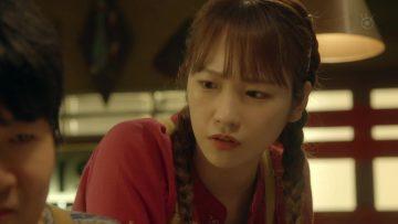 210304 Shitteru Wife 09 – ex-AKB48 Kawaei Rina – HD.mp4-00005